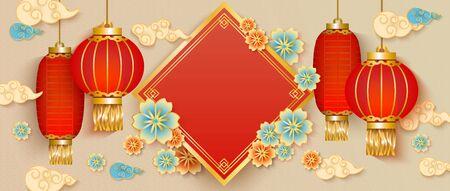 Bannière de carte traditionnelle du nouvel an chinois avec des lanternes rouges et un modèle de texte vierge, une carte de voeux rouge et beige ou une invitation à une fête orientale avec des fleurs et des nuages. Illustration vectorielle.