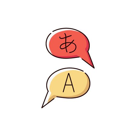 Language translation icon with speech bubble dialogue, international translator sign for online dictionary or learning website, red and yellow isolated vector illustration