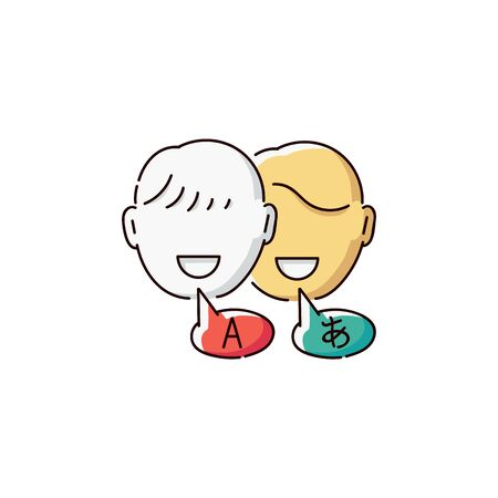 Language translation icon - two cartoon people talking English and Japanese in speech bubble, online translator or interpreter service ad element - isolated flat vector illustration Stock Illustratie
