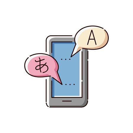 Translation app or online dictionary icon - flat tablet or smartphone screen with speech bubbles with English and Japanese alphabet characters, isolated interpreter symbol vector illustration Stock Illustratie