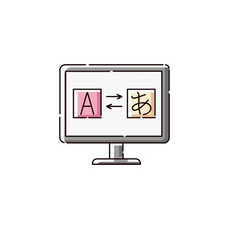 Online translator or language learning website icon with foreign alphabet character symbols on computer screen, Japanese to English translation dictionary symbol - flat vector illustration Stock Illustratie