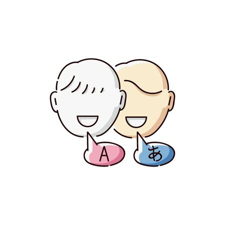 Language learning and foreign translation icon - two people speaking in English and Japanese in speech bubbles, colorful flat vector illustration isolated on white background