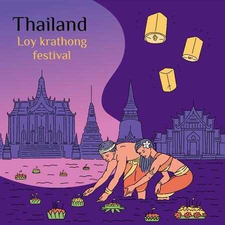 Affiche du festival Thaïlande Loy krathong avec des personnages de dessins animés en vêtements traditionnels, panier flottant sur l'eau sur fond de temple traditionnel et de pagode - illustration vectorielle plane