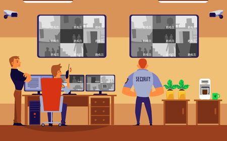 Guard people in uniform working in security room looking at computer monitor wall with surveillance footage. Cartoon personnel flat banner - vector illustration.