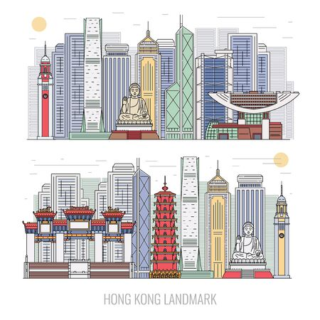 Hong Kong skyline horizontal background with famous landmarks and building, sketch vector illustration isolated on white background. Traveling and tourism banner. Ilustração