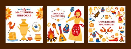 Set of greeting cards for Maslenitsa or Russian Shrovetide with handwritten wishes, flat vector illustration on white background. Spring holiday banners template.