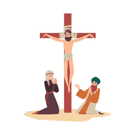 Jesus Christ crucifixion, flat vector illustration isolated on white background. 向量圖像