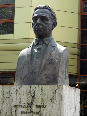 astra: Bust sculpture of Octavian Goga in Astra Park , Sibiu, Romania.