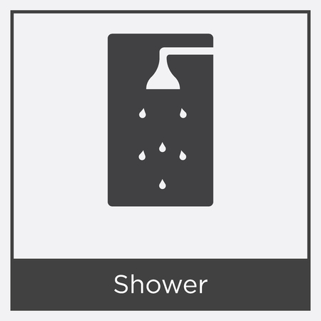 Shower icon isolated on white background with gray frame, sign and symbol.  イラスト・ベクター素材