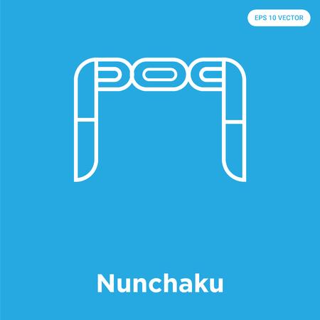 Nunchaku icon  イラスト・ベクター素材
