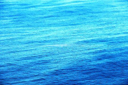 View of the blue Atlantic Ocean at calm sea