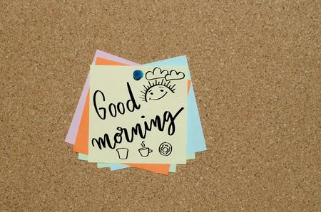おはよう太陽を笑顔で紙の部分にメッセージを手書き