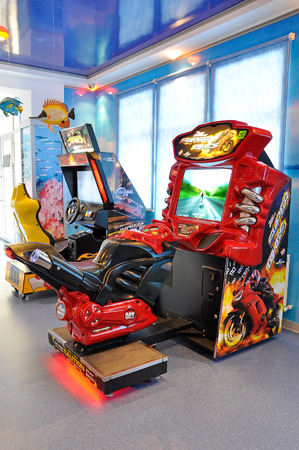 machines: game machines at childrens center for rest