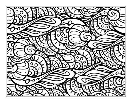 page motif abstrait pour la coloration antistress Vecteurs