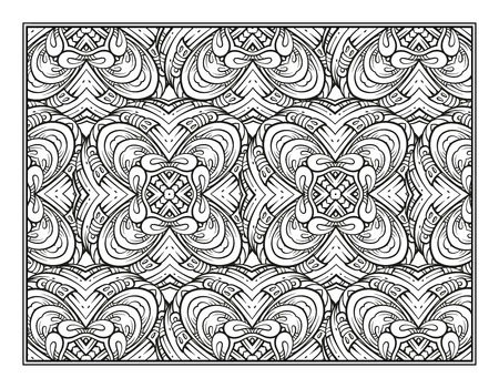 meditative: Fantasy decorative ornamental pattern page