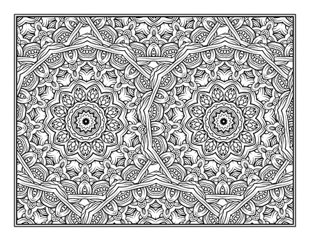Fantasy decorative ornamental pattern page.  イラスト・ベクター素材