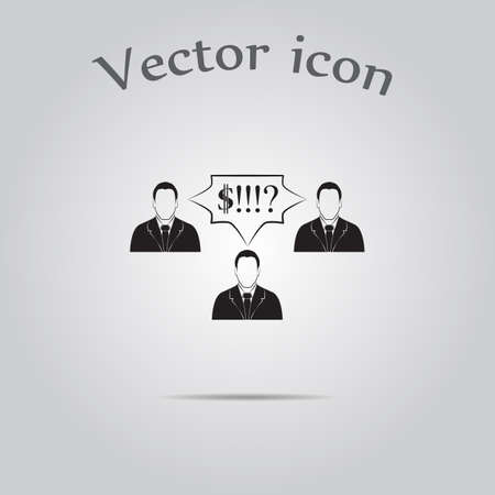 discussion: Discussion icon vector.