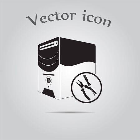 revamp: computing services icon Illustration