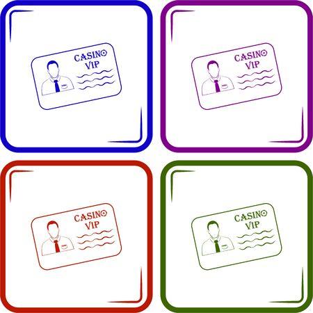 privilege: VIP pass simple vector icon