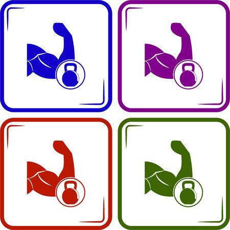arrogance: biceps weight vector modern icon Illustration