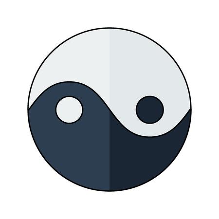 taoist: yin yang Vector illustration. Religion icon. Silhouette. Flat style.