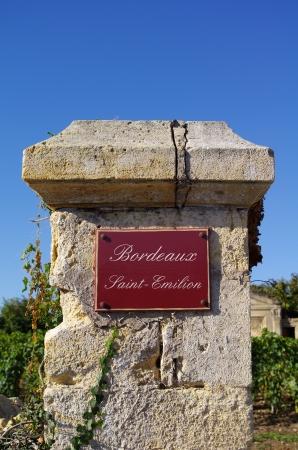 saint emilion: Street sign with Bordeaux saint emilion village name Stock Photo