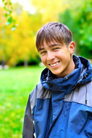 teenager portrait in the autumn park Stock Photo - 3830157