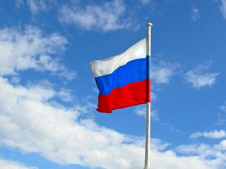 federation: Flag of Russian Federation Stock Photo