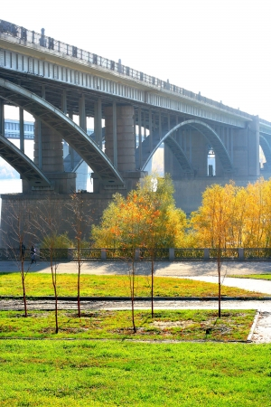 novosibirsk: autumn landscape of the bridge in Novosibirsk, Russia