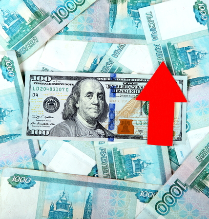 roubles: American Dollars Grow on the Russian Roubles Background
