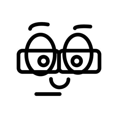 geeky: Nerd emoticon. vector smiley. Illustration