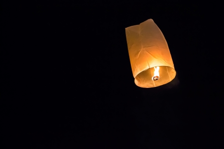 Single Floating Lantern Stock Photo