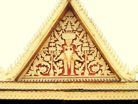 phon: cambodia