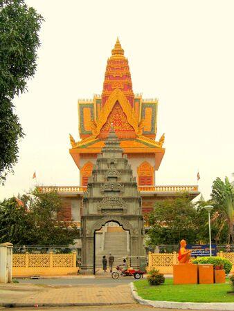 phon: temple