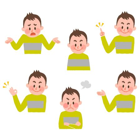 illustration of various facial expressions of a boy 写真素材 - 73351547