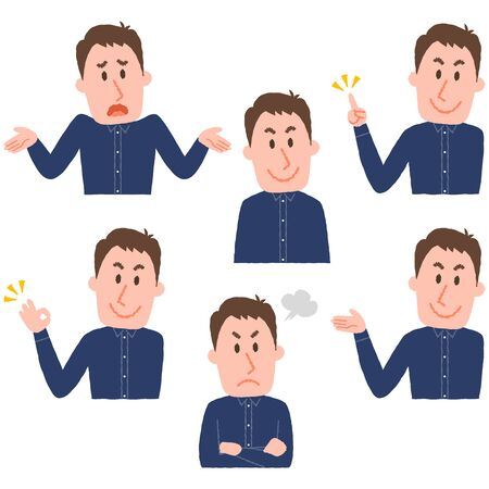 illustration of various facial expressions of a man 写真素材 - 73349868