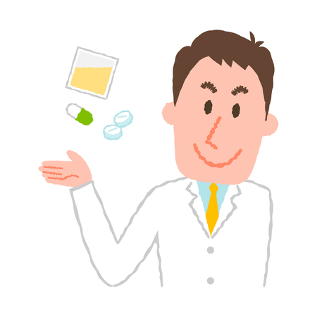 vector illustration of a young male pharmacist  イラスト・ベクター素材