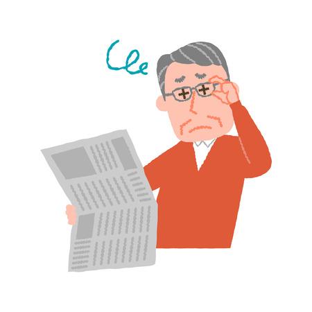 Vektor-Illustration eines älteren Mannes, der Presbyopie fortgeschritten ist Standard-Bild - 83389484