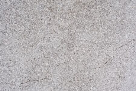voids: new gray plaster as texture or background Stock Photo