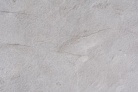 voids: new gray plaster as a background or texture Stock Photo