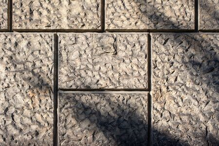profiled: profiled wall of sandstone shadows - texture , background