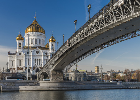 patriarchal: Russia. City of Moscow. Patriarchal bridge at Cathedral of Christ the Savior