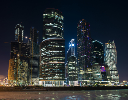 Russia. City of Moscow. Business Center Moscow City at night. photo