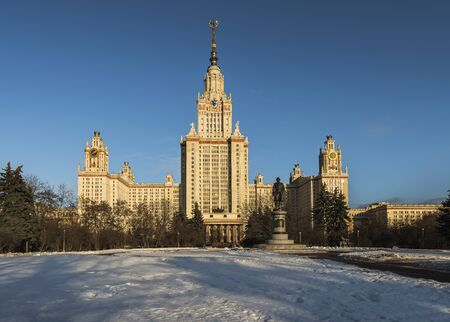 alma: Russia. Moscow State University named after M.V. Lomonosov