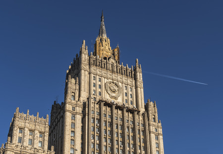 affairs: The building of the Ministry of Foreign Affairs of Russia.