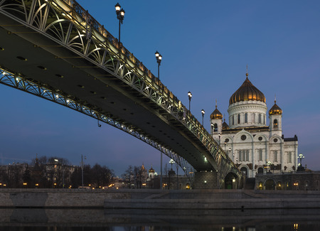 City of Moscow. Russia. March 19, 2015: Patriarchal bridge at the Cathedral of Christ the Savior at night. photo
