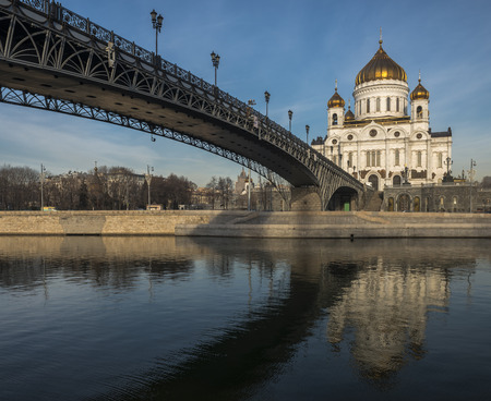 City of Moscow. Russia. March 19, 2015: Patriarchal bridge at the Cathedral of Christ the Savior photo