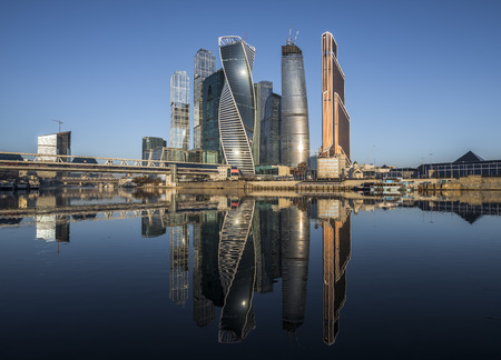 City of Moscow. Russia. Business Center Moscow City at sunrise.