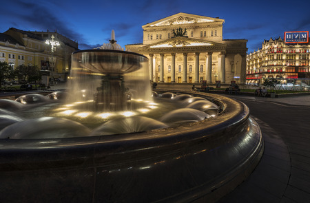 Moscow City. Russia. June January 2015: The building of the Bolshoi Theater and fountains at night.