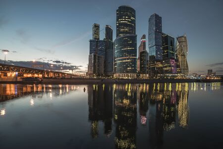 The City Of Moscow. Russia. June June 2015: Business center Moscowcity in the twilight.